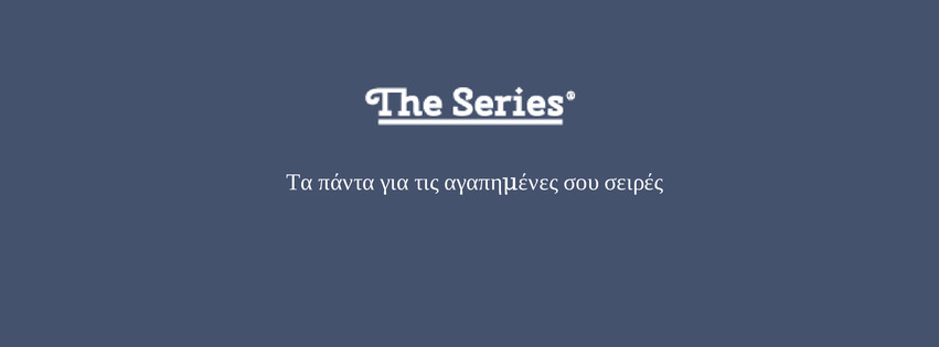 theseries.gr(2)