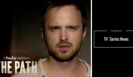 The Path : Νέα σειρά, με πρωταγωνιστή τον Aaron Paul
